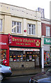 SE1422 : Merrie England Coffee Shops - Commercial Street by Betty Longbottom