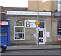 SE1437 : The Beauty Bank - Otley Road by Betty Longbottom