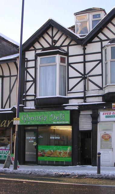 Ghousia Deli - Manningham Lane