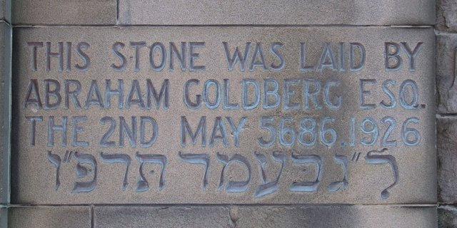 Dates stone