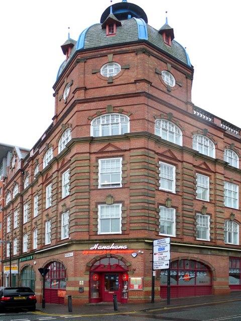Corner of Rutherford Street and Bath Lane