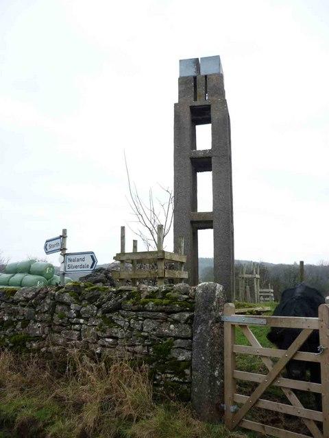 Water tower, Hazelslack Tower Farm