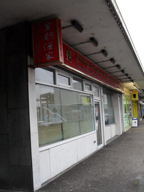 Chinese restaurant in Queensway