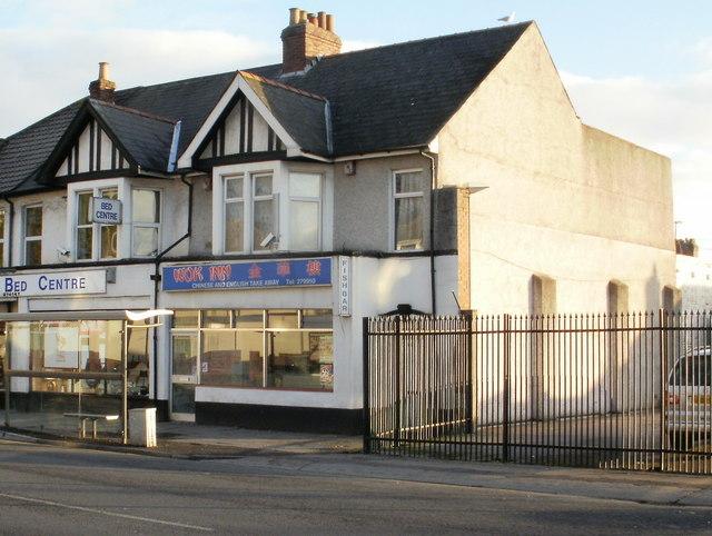 Wok Inn, Chepstow Road, Newport