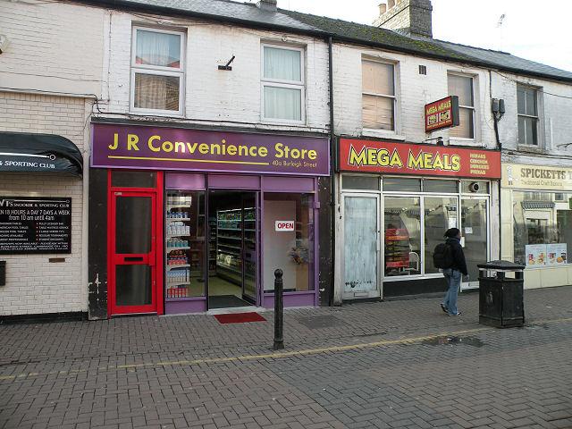 JR Convenience Store
