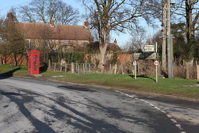 Yedingham Telephone Kiosk