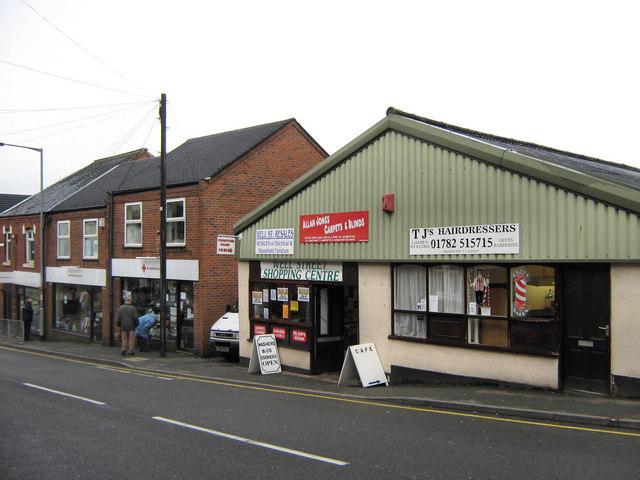 Well Street Shopping Centre
