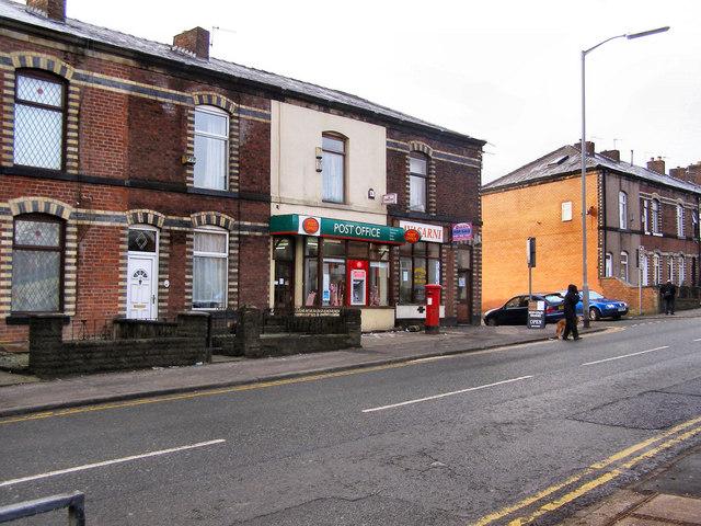 Post Office, Bell Lane