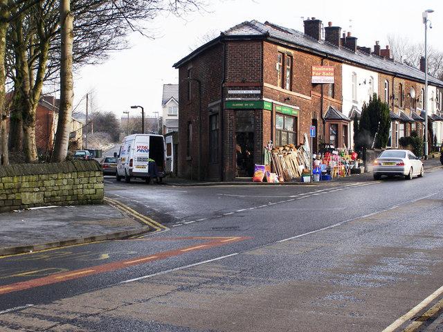 Rochdale Old Road, DIY shop