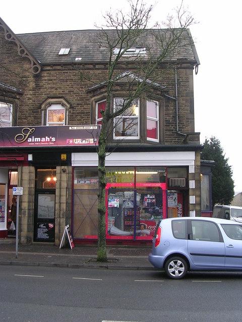 Daanyaal Foods - North Street