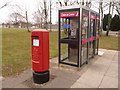SY8389 : Bovington: postbox № BH20 287 and phones, Gaza Road by Chris Downer