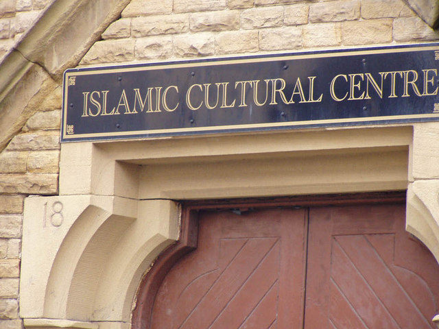 Entrance sign over Islamic Cultural Centre in  Rhyl