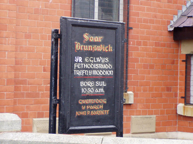 Signboard outside Soar Brunswick Chapel