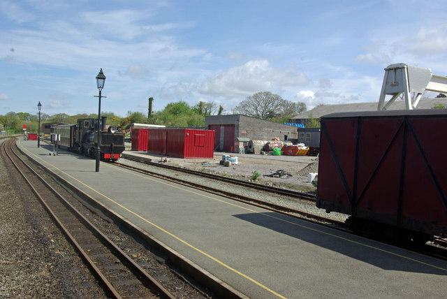 Dinas Station