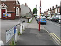 SP0579 : Cotteridge Road, Lifford by Alex McGregor