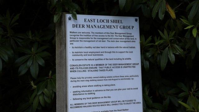 Advisory sign leading to Conaglen House estate