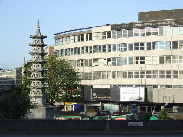 Holloway Circus, Birmingham