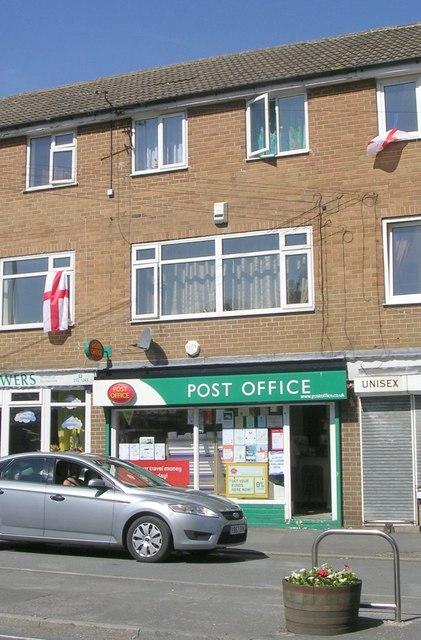 Post Office - Street Lane