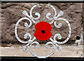 J3686 : Ironwork, Knockagh war memorial : Week 25