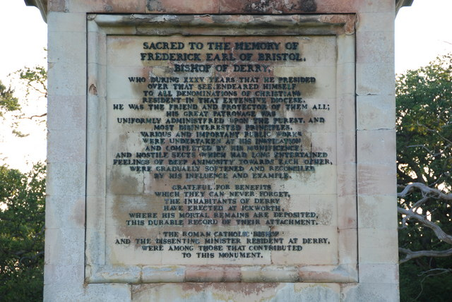 Obelisk inscription