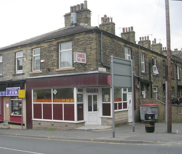 Royal Dragon Takeaway - Cottingley Road