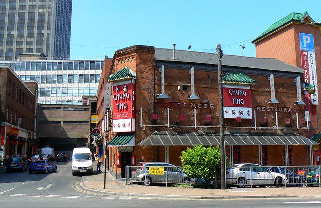 Chung Ying Cantonese Restaurant, Hurst Street , Birmingham