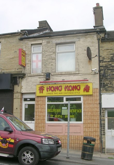 Hong Kong Takeaway - Allerton Road