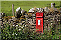 NT8126 : A postbox at Primsidemill : Week 26