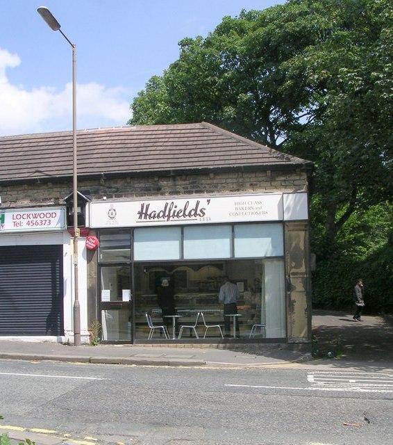 Hadfields' Bakery - Swan Lane