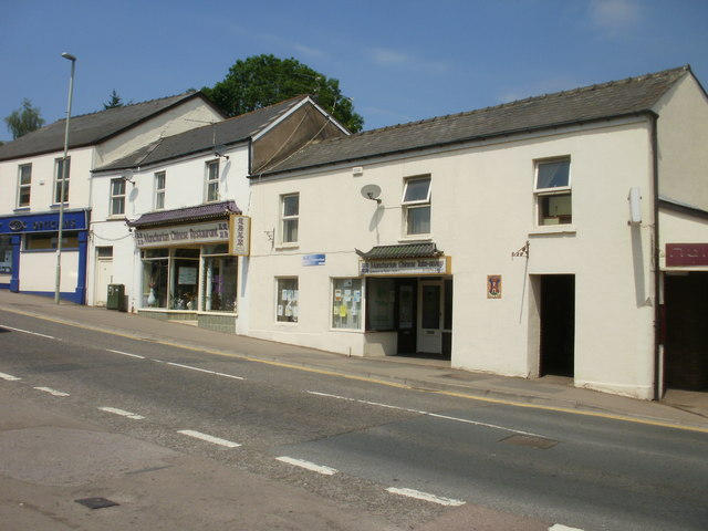 Manchurian Chinese restaurant and takeaway, Lydney
