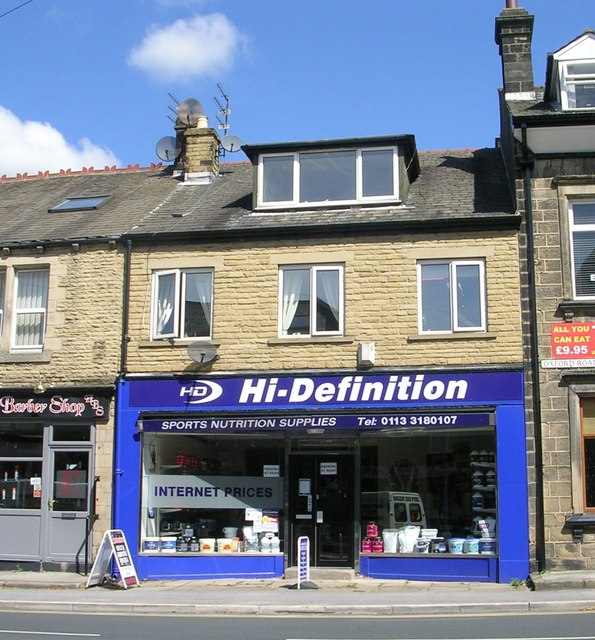 Hi-Definition Sports Nutrition Supplies - Oxford Road