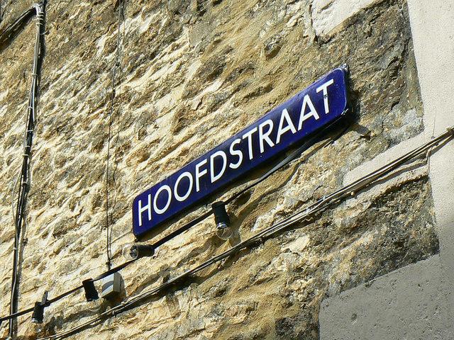 Hoofdstraat nameplate, Corsham
