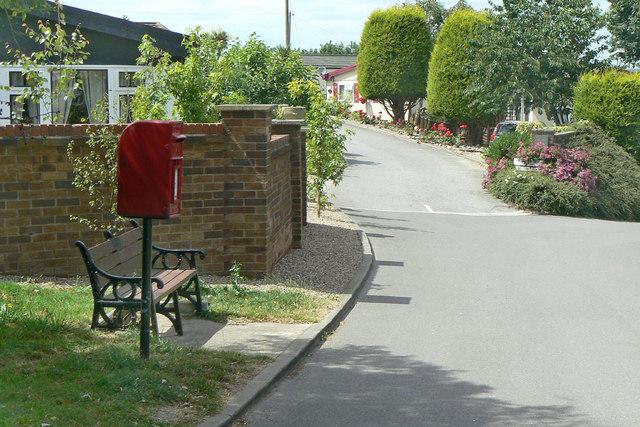 Killarney Park postbox Ref NG5 41