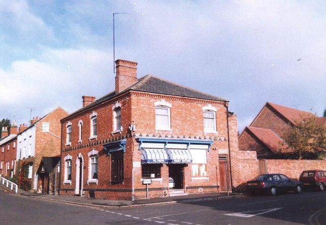 D H Hillyer, Butchers, Wootton, Northamptonshire