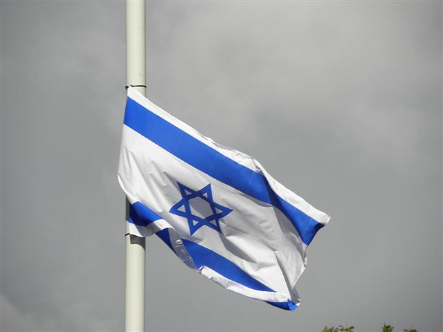 Israel flag, Omagh