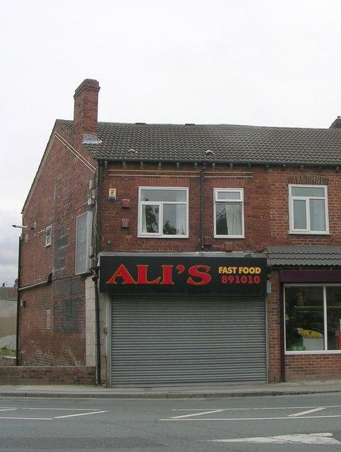 Ali's Fast Food - Wakefield Road