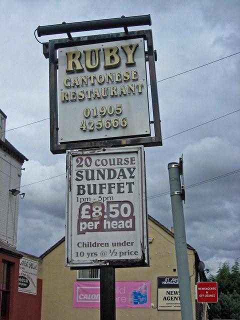 Rubys Restaurant In Anaheim Ca