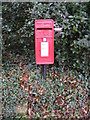 TM4274 : The Church Postbox, Thorington by Adrian Cable