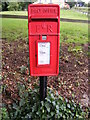 TM4274 : Star Corner Postbox by Adrian Cable