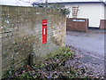 TM2851 : St. Audreys Lane & Yarmouth Road Edward VII Postbox by Adrian Cable