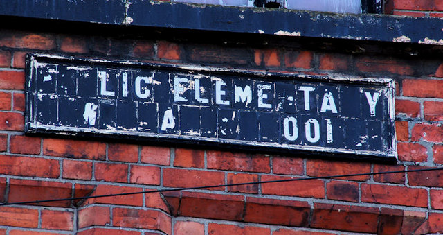 Old school sign, Belfast