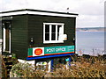 SW8735 : Portscatho Post Office by ROWLAND TURNER