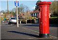 J3975 : Pillar box, Belfast by Albert Bridge