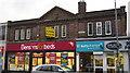 SP0781 : High Street, Kings Heath by Michael Westley
