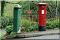 J1685 : Pillar box, Muckamore by Albert Bridge