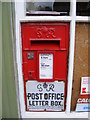TG0324 : Post Office High Street George V  Postbox by Adrian Cable
