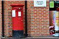 J2766 : Pillar box, Lambeg by Albert Bridge