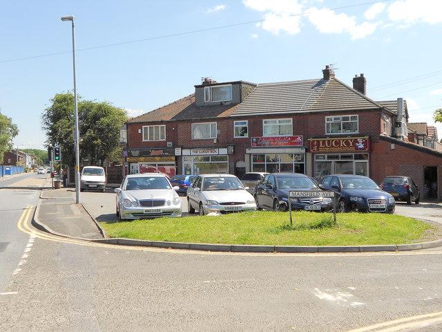 Taylor Lane Shops