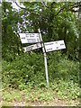TM2665 : Roadsign on A1120 Several Road at Saxtead by Adrian Cable