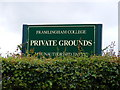 TM2763 : Framlingham College Playing field sign by Adrian Cable